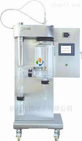 天津中药喷雾干燥机JT-8000Y可控制进料