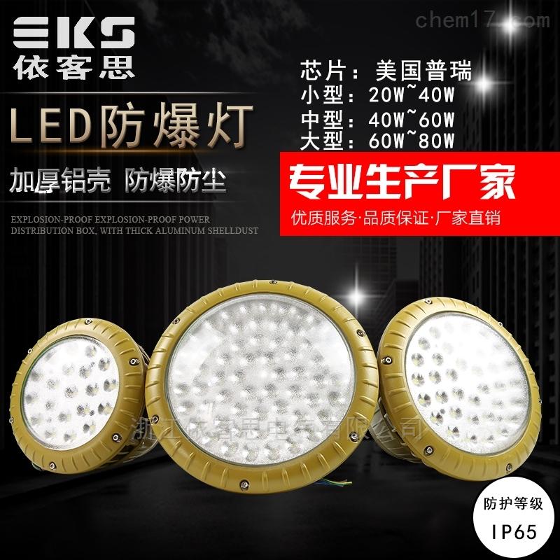 工地LED防爆泛光灯400w道路灯LED