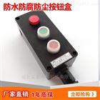 江苏FZX-B2D1风机远程二次线路控制器