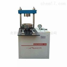 YZT-30電動液壓抗滲試件裝脫模多用機