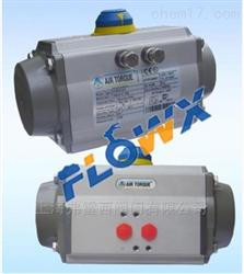 AIR TORQUE气动执行器*材料和设计特点