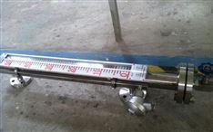 化工厂磁翻板液位计