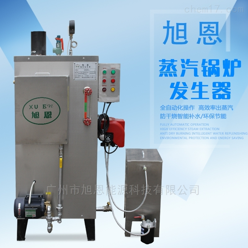 旭恩全自动燃油蒸汽发生器高效酿酒设备