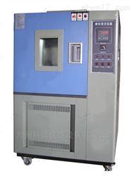 GDW系列高低温试验箱