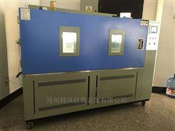 GDJS-050B型高低温交变湿热试验箱