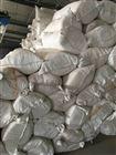 硅酸铝甩丝棉厂家价格