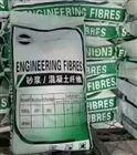 外墙砂浆专用耐拉纤维厂家价格
