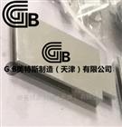 钉杆法U型撕裂夹具-国家标准