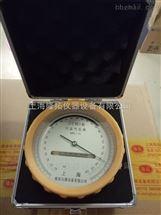 风云牌空盒气压表DYM3
