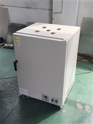 DHG-9030C30L DHG-9030C高温干燥箱