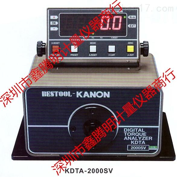 KANON数显式扭力测试仪KDTA-SV形