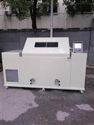 GJ90-AB复合型盐雾机