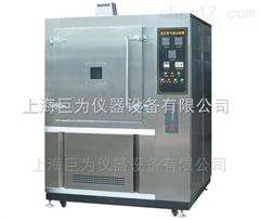 JW-CD-5000天津氙灯耐气候老化试验箱报价