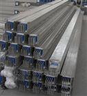 上海空气型母线槽厂家