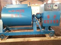 強制式單臥軸砼攪拌機 混凝土攪伴機