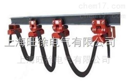 HXDL移动电缆滑线