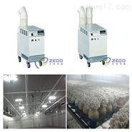 香菇加湿机专业生产性能可靠