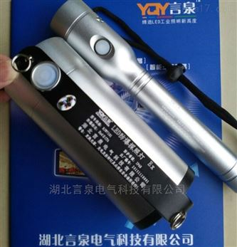 LED防爆手持电筒BLED3712水下作业灯