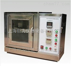 天津JW-GB8410燃燒試驗機