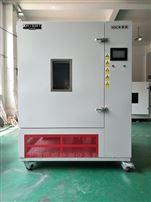 SY21-H11立方米VOC环境测试舱