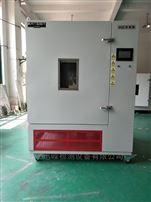 SY21-N1一立方米VOC采样环境舱