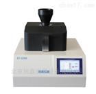 ST-G200超离心研磨仪