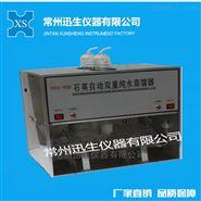 石英自动双重纯水蒸馏水器