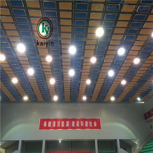 大型体育馆吊顶吸声体材料厂家