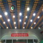 体育馆吊顶材料空间吸声体厂家