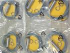 IFM电容式传感器中国总经销