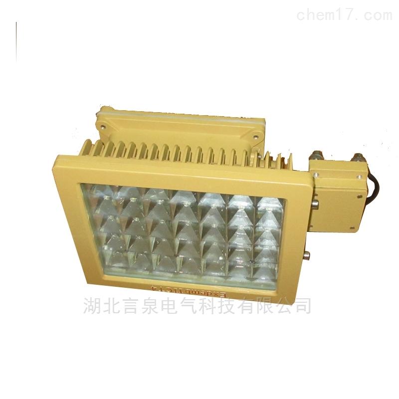 YBLD-038法栏式安装防爆泛光灯LED180瓦