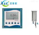 XCT10AC+XCT-S0C1游泳池在線余氯分析儀生產廠家