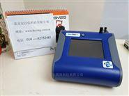 美国TSI 8530可吸入颗粒物分析仪,PM2.5检测仪
