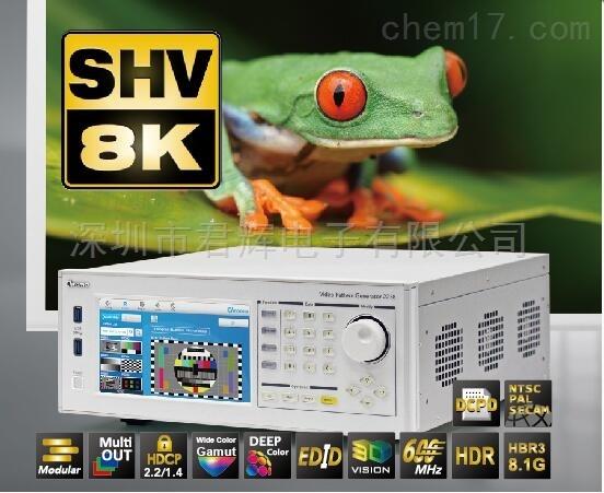 8K圖像信號發生器2238