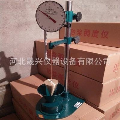 数显砂浆稠度测定仪