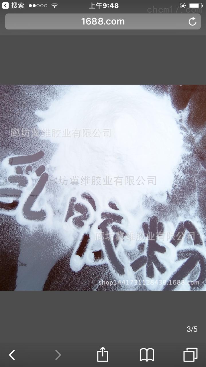 可再分散性乳胶粉配方,砂浆胶粉