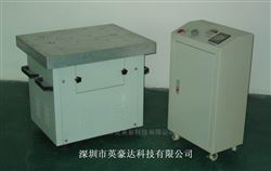 YHT-200D电动振动台