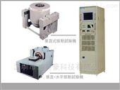 D-300电磁式振动台