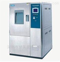YHT-40AK桌上型恒温恒湿箱