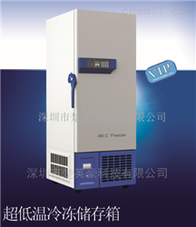 -65℃工业低温箱