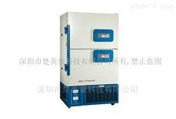 -86℃工业低温储存箱