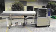 YHT-LIP56强冲水淋雨试验箱