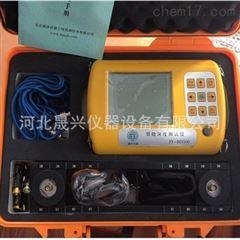 JY-SD500裂缝深度测试仪