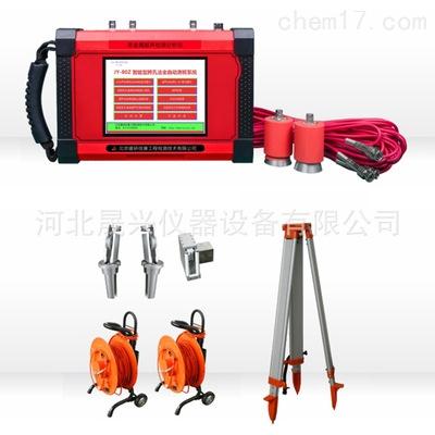JY-80Z智能型跨孔法全自动测桩系统