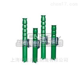 150QJ5-100/14QJ型潜水深井泵