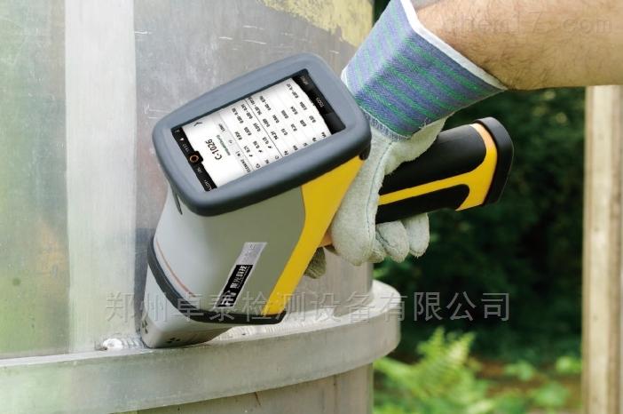 MiX5 500手持合金分析仪