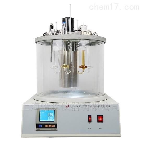 SYD-265C 石油产品运动粘度测定器