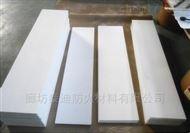 建筑工程用聚乙烯四氟板国家标准
