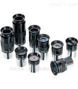 奥林巴斯显微镜目镜10倍/20倍/15倍