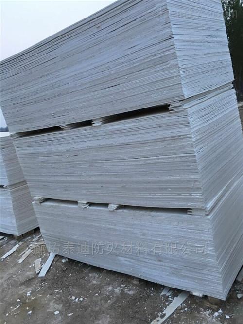 手工無機防火板生產廠家批發價格